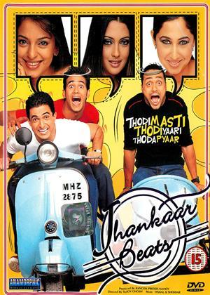 Jhankaar Beats Online DVD Rental