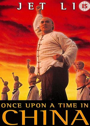 Once Upon a Time in China Online DVD Rental