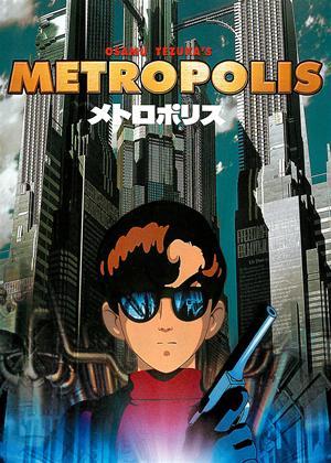 Metropolis Online DVD Rental