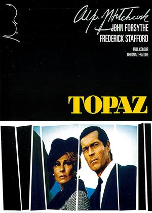 Rent Topaz Online DVD Rental