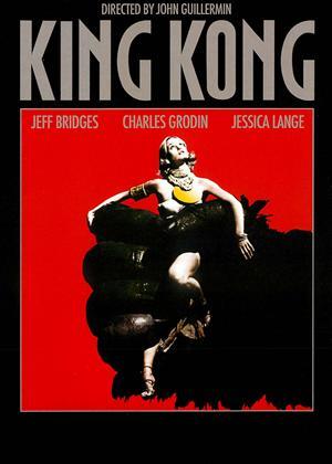 King Kong Online DVD Rental