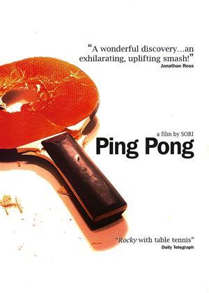 Rent Ping Pong Online DVD Rental
