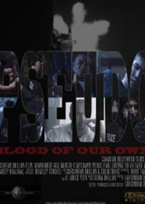 Rent Pseudo Blood of Our Own Online DVD Rental