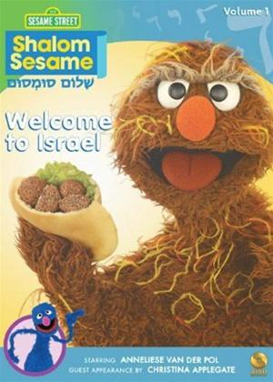 Rent Shalom Sesame: Vol.1: Welcome to Israel Online DVD Rental