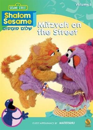 Shalom Sesame: Vol.5: Mitzvah on the Street Online DVD Rental