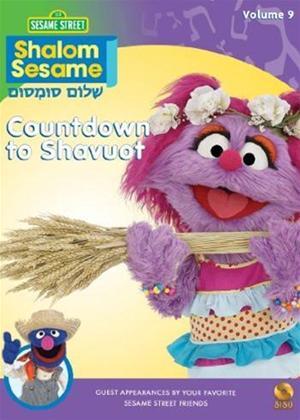 Rent Shalom Sesame: Vol.9: Countdown to Shavuot Online DVD Rental