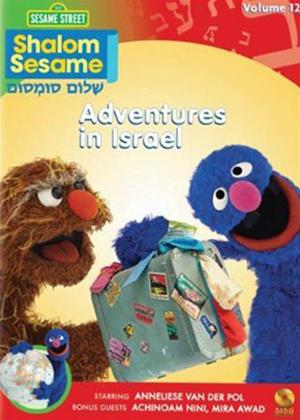 Rent Shalom Sesame: Vol.12: Adventures in Israel Online DVD Rental