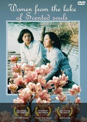 The Women from the Lake of Scented Souls Online DVD Rental