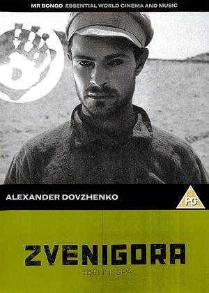 Zvenigora Online DVD Rental