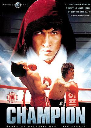 Rent Champion (aka Chaempieon) Online DVD Rental
