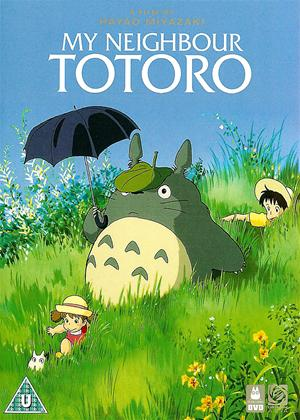 Rent My Neighbour Totoro (aka Tonari no Totoro) Online DVD Rental