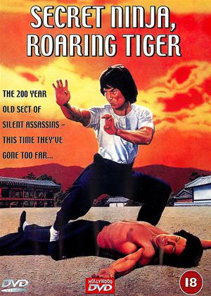 Rent Secret Ninja, Roaring Tiger (aka Injamun salsu) Online DVD Rental