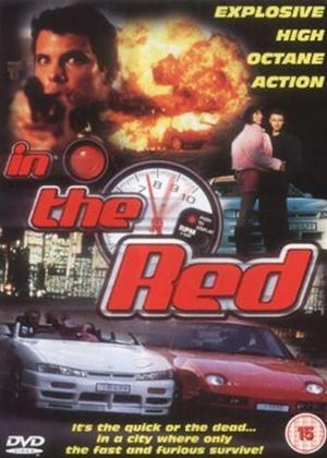 In the Red Online DVD Rental