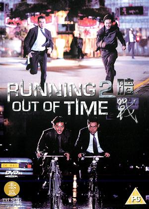 Running Out of Time 2 Online DVD Rental
