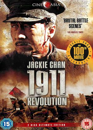 1911 Revolution Online DVD Rental