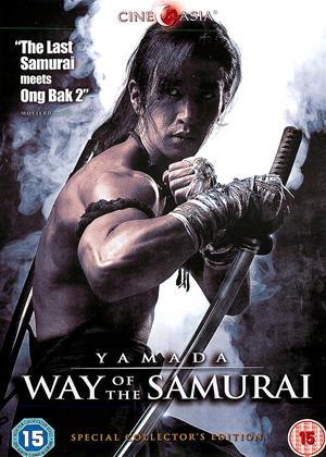 Yamada: Way of the Samurai Online DVD Rental