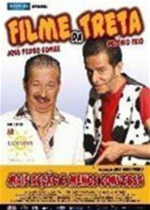 Rent Filme Da Treta Online DVD Rental