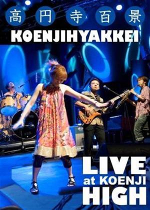 Koenjihyakkei: Live at Koenji High Online DVD Rental