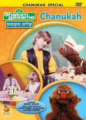 Rent Shalom Sesame: Chanukah Special Online DVD Rental