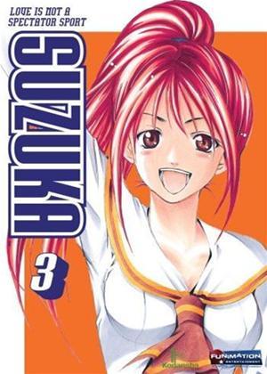 Rent Suzuka: Vol.3 Online DVD Rental