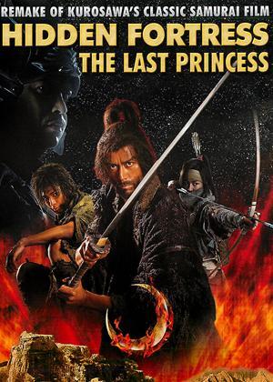 Rent Hidden Fortress: The Last Princess (aka Kakushi toride no san akunin) Online DVD Rental