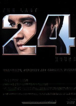 Rent Elvis Presley: The Last 24 Hours Online DVD Rental