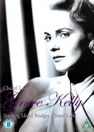 Rent Grace Kelly Online DVD Rental