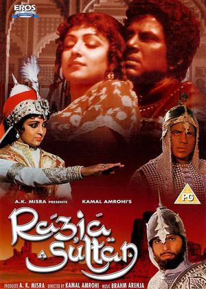 Razia Sultan Online DVD Rental