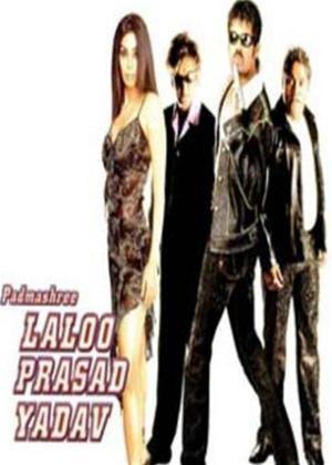 Padmashree Online DVD Rental