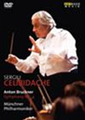 Rent Celibidache: Bruckner: Symphony No 4 (Munich Philharmonic) Online DVD Rental