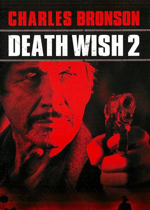 Death Wish 2 Online DVD Rental