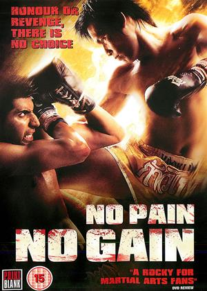 No Pain No Gain Online DVD Rental