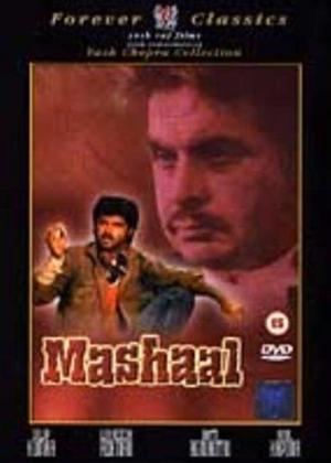 Rent Mashaal Online DVD Rental