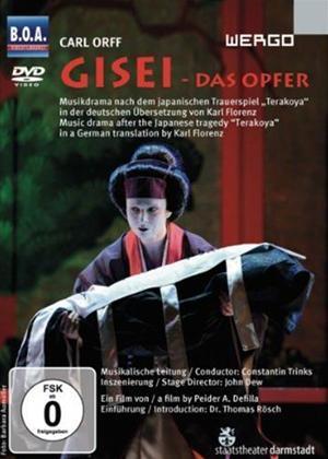 Rent Gisei: Das Opfer: Darmstadt State Theatre (Trinks) Online DVD Rental