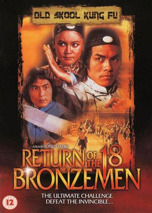 Return of the 18 Bronzemen Online DVD Rental