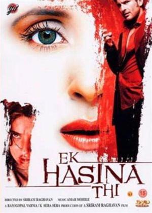 Rent Ek Hasina Thi Online DVD Rental