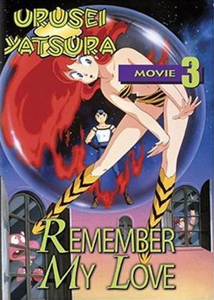 Rent Urusei Yatsura: Movie 3: Remember My Love Online DVD Rental