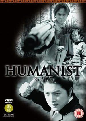 The Humanist Online DVD Rental