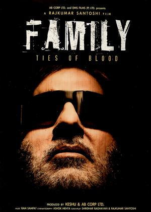 Family: Ties of Blood Online DVD Rental