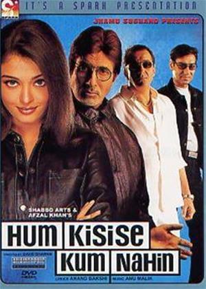 Hum Kisi Se Kum Nahin Online DVD Rental