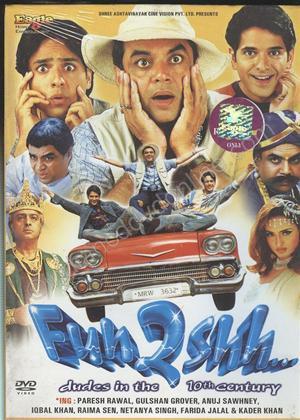 Fun2shh Online DVD Rental