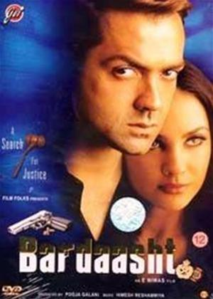 Bardaasht Online DVD Rental