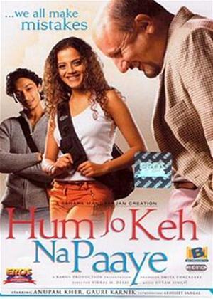 Hum Jo Keh Na Paaye Online DVD Rental