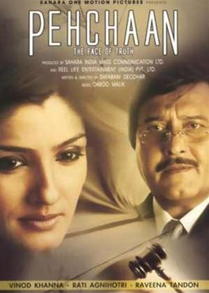 Pehchaan: The Face of Truth Online DVD Rental
