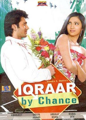 Rent Iqraar by Chance Online DVD Rental