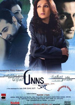 Unns Online DVD Rental