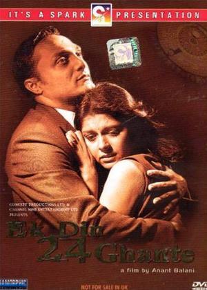 Rent Ek Din 24 Ghante Online DVD Rental
