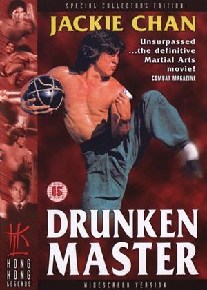 Drunken Master Online DVD Rental