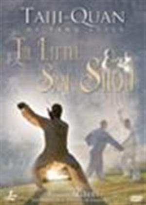 Taiji Quan: Yang Style: The Little San Shou Online DVD Rental