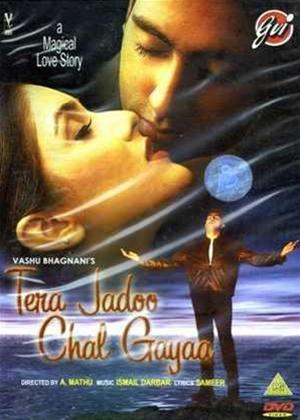Rent Tera Jadoo Chal Gaya Online DVD Rental
